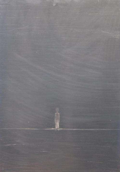 François Malespine Luminy ENCRES DE CHINE 4 (100 cm x 70 cm)